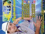 Wellington Brasil o fera dos teclados
