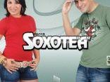 Soxotea