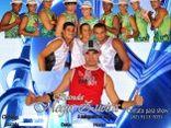 Banda Mega Zueira